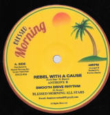 SALE ITEM - Anthony B - Rebel With A Cause / Dub / Queen Ifrica - Tek It / Dub (Blessed Morning) 12""